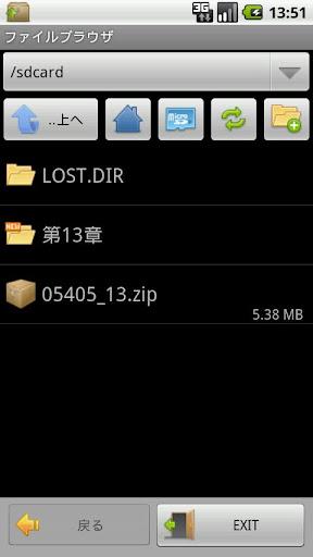ZIP with Pass screenshot 3