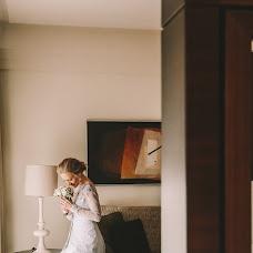 Wedding photographer Irina Skulina (iriwa24). Photo of 12.04.2018