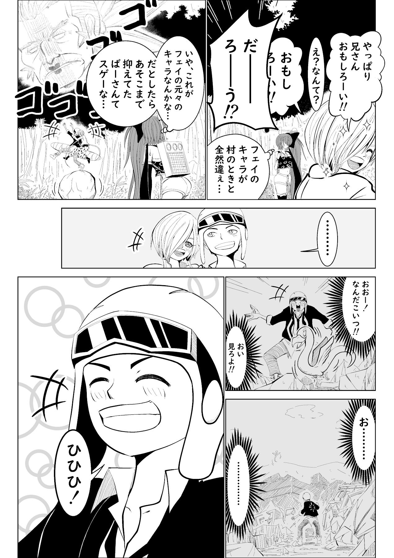 バリアス・サン14_3