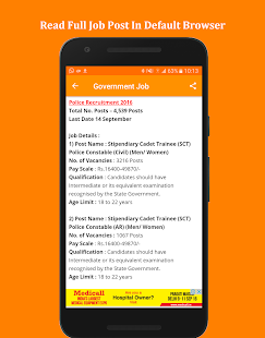 All Government Jobs : Sarkari Naukri  सरकारी नौकरी- screenshot thumbnail