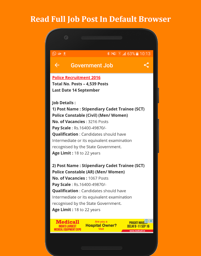 All Government Jobs : Sarkari Naukri  सरकारी नौकरी- screenshot