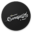 Anjaniputraa Official App