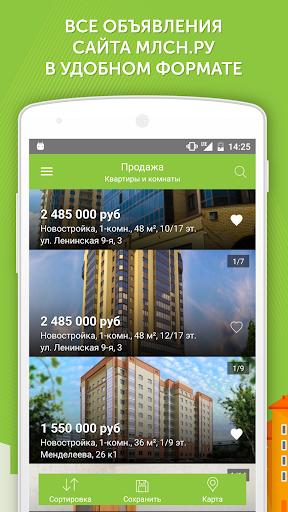 МЛСН.ру - Недвижимость