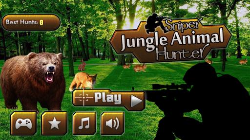 狙擊手叢林動物獵人