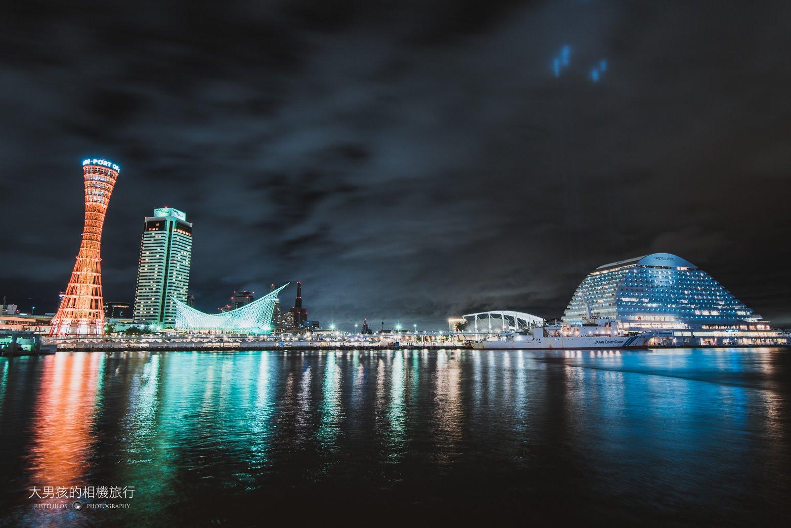 神戶港擁有絕佳的視野視野夜景,站在對岸可欣賞絕佳的倒影。