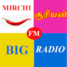 All Tamil FM - Tamil Songs Download on Windows