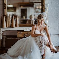 Wedding photographer Kristi Telnova (Kristitel). Photo of 05.11.2018