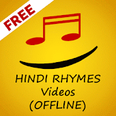 HINDI RHYMES OFFLINE App