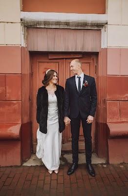 Свадебный фотограф Юлия Бугаева (Buga). Фотография от 22.12.2017