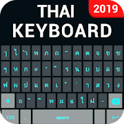 Thai English Keyboard- Thai Typing keyboard