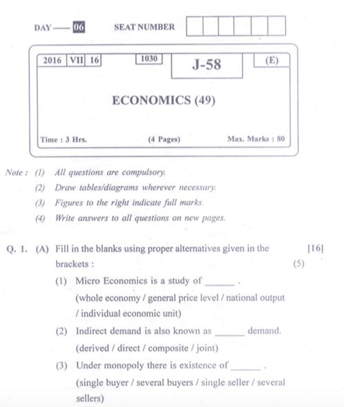 OMTEX CLASSES: HSC ECONOMICS JULY 2016 BOARD PAPER