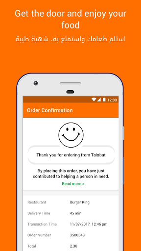 Talabat: Food Delivery 4.9.5 screenshots 7