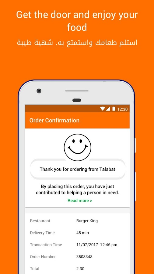 Talabat: Food Delivery- screenshot