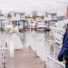 Wedding photographer Darya Troshina (deartroshina). Photo of 12.05.2017