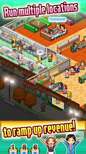 Cafeteria Nipponica SP- screenshot thumbnail