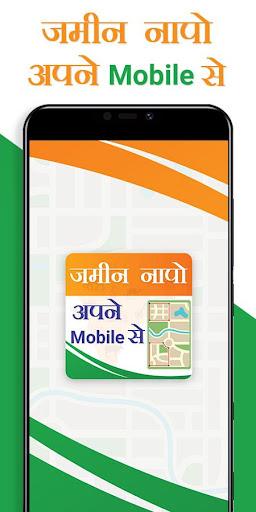 Area Calculator | jamin napna mobile se ss1