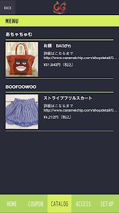 子供服販売のCaramelChip 【公式アプリ】 - náhled