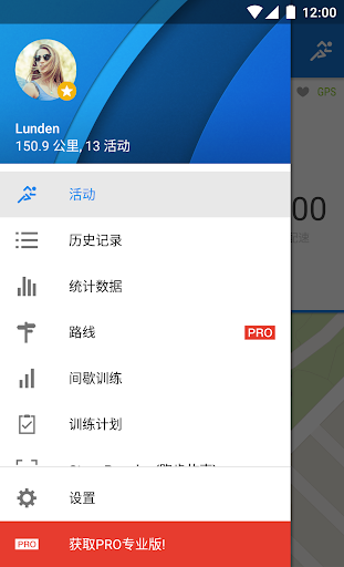 Runtastic Running Fitness软件