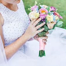 Wedding photographer Alisa Kosulina (Fotolisa). Photo of 07.10.2016
