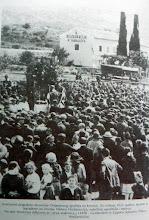 Photo: Otvorenje igrališta na Krimeji 20.05.1923g
