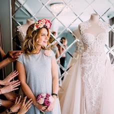 Fotógrafo de bodas Julia Normantas (VirgisYulya). Foto del 22.06.2017