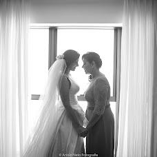 Wedding photographer Anisio Neto (anisioneto). Photo of 08.05.2018