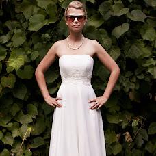 Wedding photographer Evgeniya Babskaya (mumlalennon). Photo of 28.01.2014