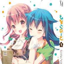 Hinako Note SPECIAL SOUND CD PART 1