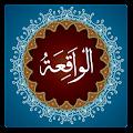 Surah Al Waqiah dan Juz'Amma Plus Terjemahan