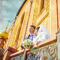 Wedding photographer Grigoriy Malashin (MGregory). Photo of 29.04.2013