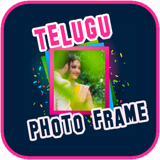 Telugu Photo Frames