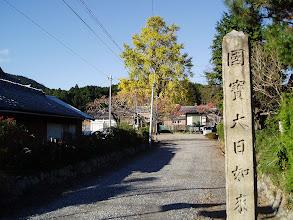 Photo: 大日堂