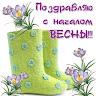 com.andromo.dev746057.app941028