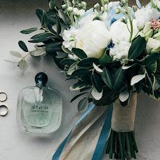 Wedding photographer Ekaterina Alyukova (EkaterinAlyukova). Photo of 05.07.2018