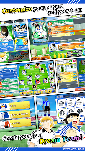 Captain Tsubasa: Dream Team 1.11.1 screenshots 5