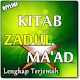 KITAB ZADUL MA'AD LENGKAP DENGAN TERJEMAH for PC-Windows 7,8,10 and Mac