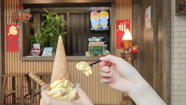 西子灣美食散步吃冰-丸浜霜淇淋