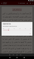 Screenshot of Warsh Quran