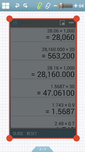 [Free] Calculator Note screenshot 3