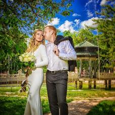 Wedding photographer Sergey Avseenko (avseenko). Photo of 01.06.2014