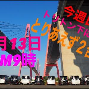 ノア ZRR80Wのカスタム事例画像 ちゃちゃ吉♪♪さんの2020年09月11日21:09の投稿