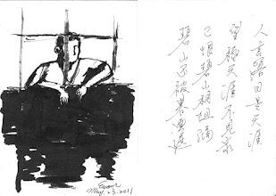 Photo: 鄉思2011.05.23鋼筆 用鋼筆筆背塗墨成了這畫,一位被判無期徒刑已服刑十多年的華僑收容人看見了,感慨地跟我要了張紙,寫下了李覯的《鄉思》