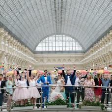 Wedding photographer Aleksandr Zhukov (VideoZHUK). Photo of 17.04.2017