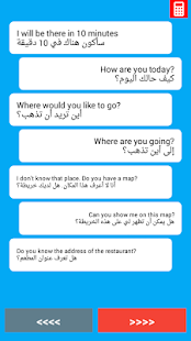 English for Kuwait Drivers - náhled