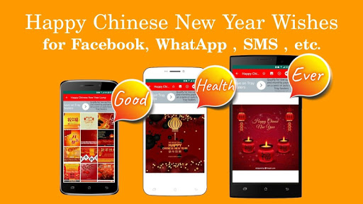 Screenshot for Happy Chinese New Year Wishes Messages 2019 in Hong Kong Play Store