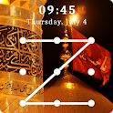 Karbala Lock Screen & Wallpapers icon