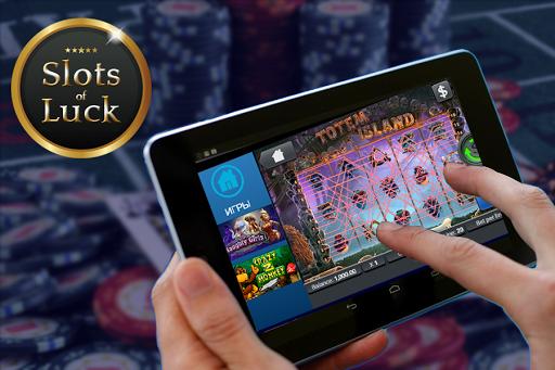 Игровые автоматы Slots of Luck screenshot 9