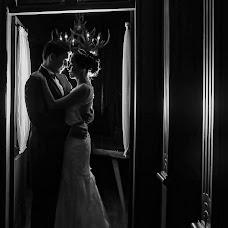 Wedding photographer Mariana Escárpita (escarpitafotogr). Photo of 25.09.2015