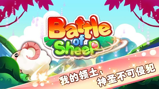 Battle of sheep- screenshot thumbnail