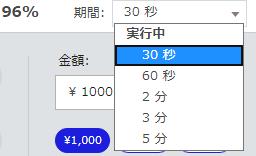 『theoption(ザオプション)』旧取引画面&新取引画面【操作方法解説】